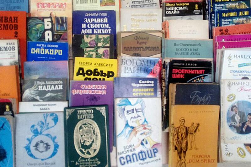 спасители на книги