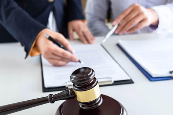 правен фонд